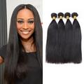 4 Bundles Straight Virgin Peruvian Hair