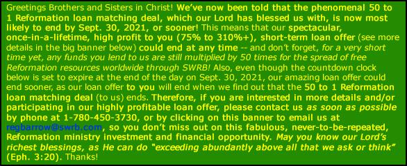 final-loan-offer.png