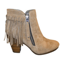 *FEATURED* Beige Chunky Heel Booties with Back Fringe