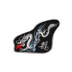 #1539 DRAGON BLU/BLK  5.5""