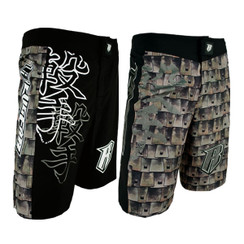 Revgear Haidate Fight Shorts