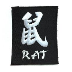 "#1779-1 Rat Kanji 2.75"""