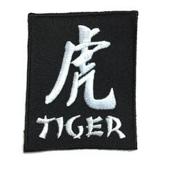 """#1779-3 Tiger Kanji 2.75"""""""