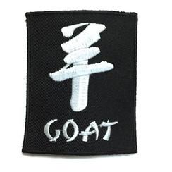 "#1779-8 Goat Kanji 2.75"""