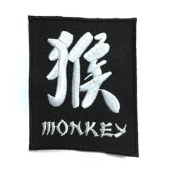 "#1779-9 Monkey Kanji 2.75"""