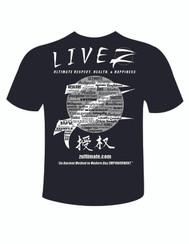 """Z """"EMPOWERMENT SERIES"""" T-Shirt"""