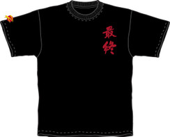 Z Logo Dri-Fit T-Shirt