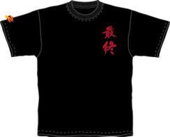 Z Logo Dri-Fit T-Shirt