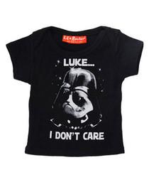 Luke I Dont Care Baby T Shirt