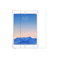Premium High Quality Tempered Glass Screen Protector Film For iPad Mini 4 - 1