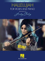 Hallelujah Violin Solo with Piano Accompaniment