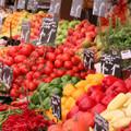 WHSE - Produce Shop