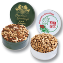 Personalized Nut Tins
