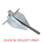 Anchor Sand No. 8 - CLICK & COLLECT ONLY