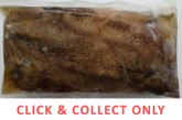 Squid Bottley 200g - CLICK & COLLECT ONLY