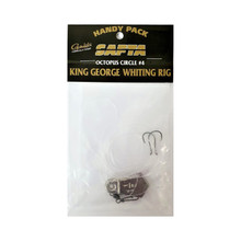 Whiting Rig King George Octopus Circle 4