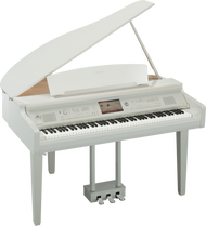 Yamaha CVP709GPWH Polished White