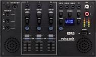 Korg Volca Mix Analogue Performance Mixer