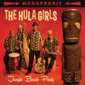 The Hula Girls - Jungle Beach Party CD