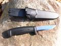 Mora Basic 511 Carbon Knife Black