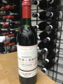 1990 Chateau Lynch Bages