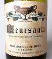 2015 Coche-Dury Meursault Blanc