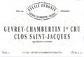 2015 Sylvie Esmonin Clos St. Jacques