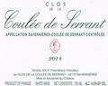 2017 Nicolas Joly Savennieres 'Clos de la Coulee de Serrant'