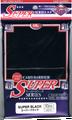 KMC Super Black 80 Pack Sleeves