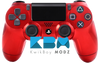 Red Chrome Custom PS4 Controller