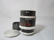 Super 16 Kern Switar H16 RX  1.9 /75mm C-Mount Lens (No 733364) | 16mm Movie Camera Lens