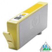 Re-manufactured Hewlett-Packard CD974AN (HP 920XL) Yellow Inkjet Cartridge