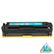 Re-manufactured Hewlett-Packard CF211A (HP 131A) Cyan Toner Cartridge