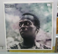 Miles Davis - Early Minor - BFRSD 2019 - LP - (USED -Bumped Corners)