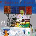 George Harrison - Electronic Sound - 180g LP