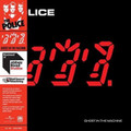 Police, The - Ghost In The Machine - Half Speed Master LP