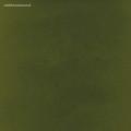 Kendrick Lamar - Untitled Unmastered - LP