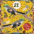 Steve Earle & The Dukes - J.T. - Vinyl - LP