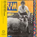 Paul and Linda McCartney - RAM - Indie Exclusive Limited Edition 50th Anniversary Half Speed Master - LP