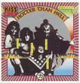 Kiss - Hotter Than Hell (Ltd. Edition Unique Kiss Logo) - LP