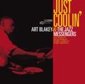 Art Blakely & the Jazz Messengers - Just Coolin' - Vinyl - LP