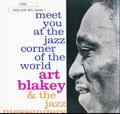 Art Blakey & The Jazz Messengers - Meet You At The Corner Of The World - LP
