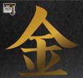 Johto Legends - Various Artists - OST - Gold & Silver Vinyl - 2x LP