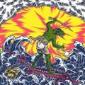 "King Gizzard & The Lizard Wizard - Teenage Wizard (""Lizard Eyes"" Pink & Yellow Vinyl) - LP"