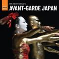 Rough Guide To Avant-Garde Japan, The - LP