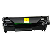 CANON FX7 Black Laser Toner Cartridge