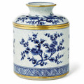 """ENGLISH GARDEN"" BLUE & WHITE PORCELAIN TISSUE DISPENSER - TISSUE COVER - TISSUE HOLDER"