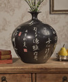 """PEKING TREASURES"" CHINESE CALLIGRAPHY PORCELAIN VASE"
