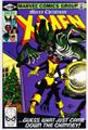 UNCANNY X-MEN #143 NM 1981 BYRNE