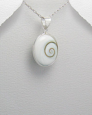 Eye of Shiva Jewelry